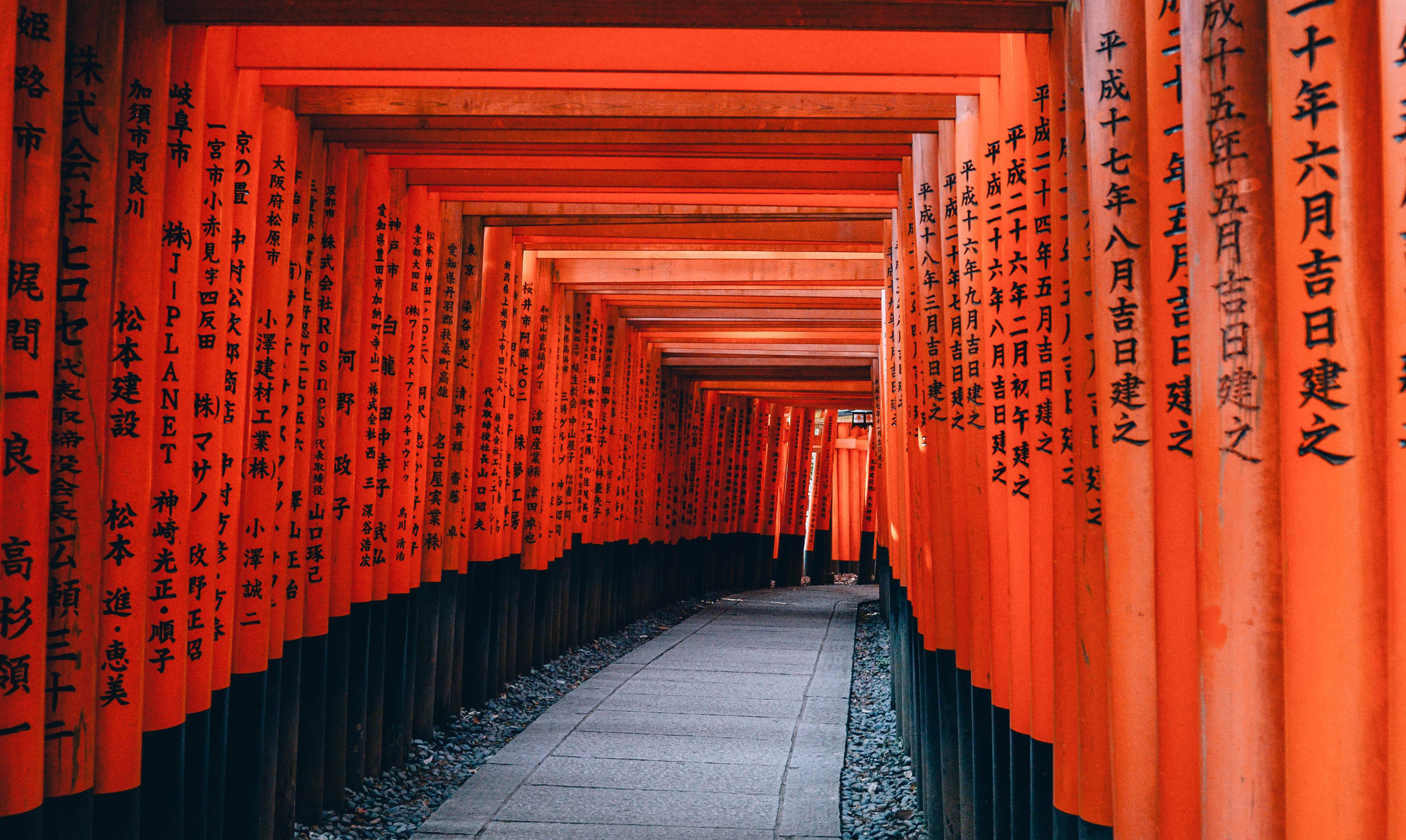 Japan röda bågar